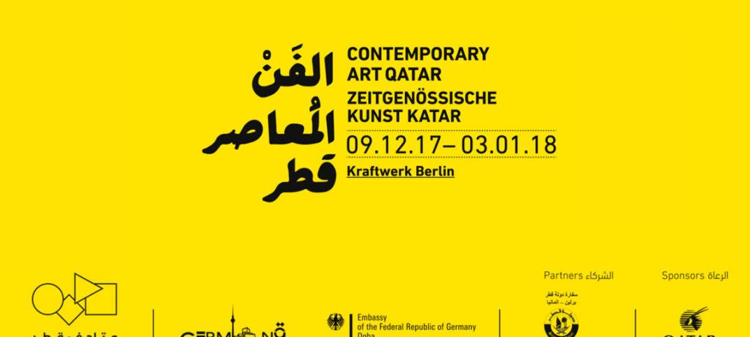 Zeitgenössische Kunst Katar Berlin