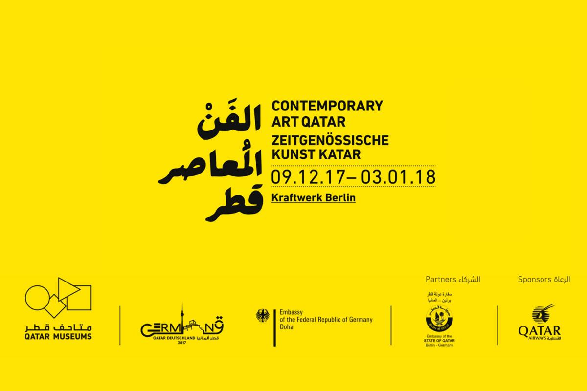 Zeitgenössischer Kunst aus Katar vom 9.12. bis 03.01. in Berlin